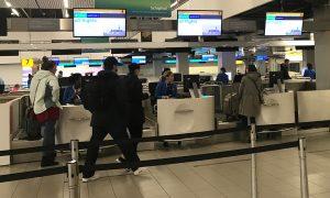 مطار امستردام، هولندا PHOTO:REHLETI.COM